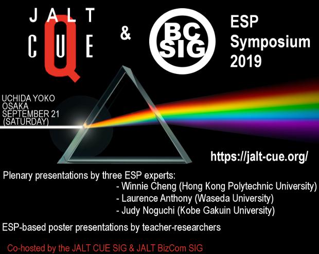 CUE ESP Symposium 2019 | JALT CUE SIG